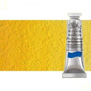 totenart-acuarela-artist-amarillo-de-cadmio-tubo-5-ml-winsor-newton