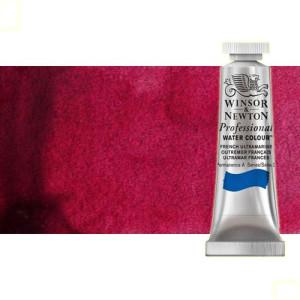 totenart-acuarela-artist-carmesi-alizarina-tubo-5-ml-winsor-newton