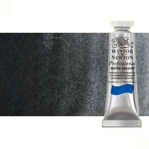 totenart-acuarela-artist-negro-de-marte-tubo-5-ml-winsor-newton