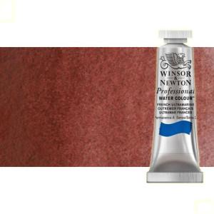 totenart-acuarela-artist-rojo-indio-tubo-5-ml-winsor-newton