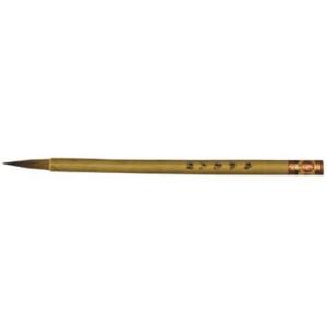Oriental brush, Goat/Nylon/Poney hair, 45 mm