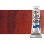 Artist Watercolor Madder Brown 5 ml, W N