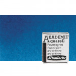 Watercolour Schmincke Akademie, Prussian Blue 445, 1/2 Godet.