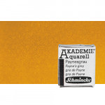 Watercolour Schmincke Akademie, Yellow Ochre 660, 1/2 Godet.