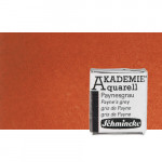 Watercolour Schmincke Akademie, English Red 666, 1/2 Godet.