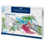 Gift Set Goldfaber Aqua of watercolor pencils, Faber Castell (12 colors + accessories)