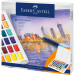 Box 48 watercolors Faber-Castell and brush